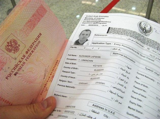Гражданам некоторых стран мира виза для въезда в ОАЭ не требуется, но увы Россия и дригие страны СНГ не входят в их число