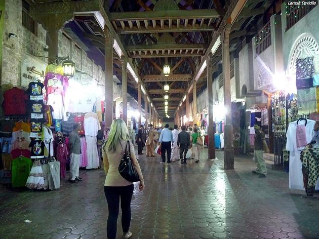 Восточный рынок. Место где торг настоящее искусство