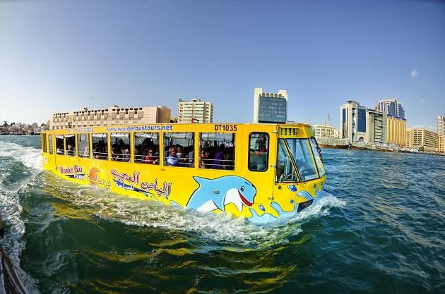 Wonder bus. Полюбуйтесь Дубаем с суши и с воды