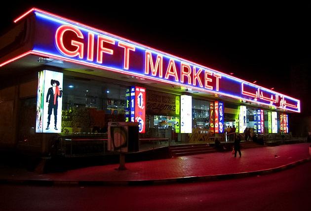 В одном из таких магазинов можно найти огромное количество сувениров по цене от 1 до 5 Дрх