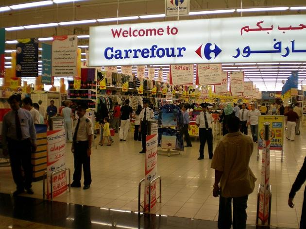 Одна из крупных сетей супермаркетов в ОАЭ