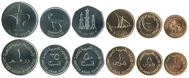 Слево на право: 1 дирхам, 25, 50, 10, 5 и 1 филсы