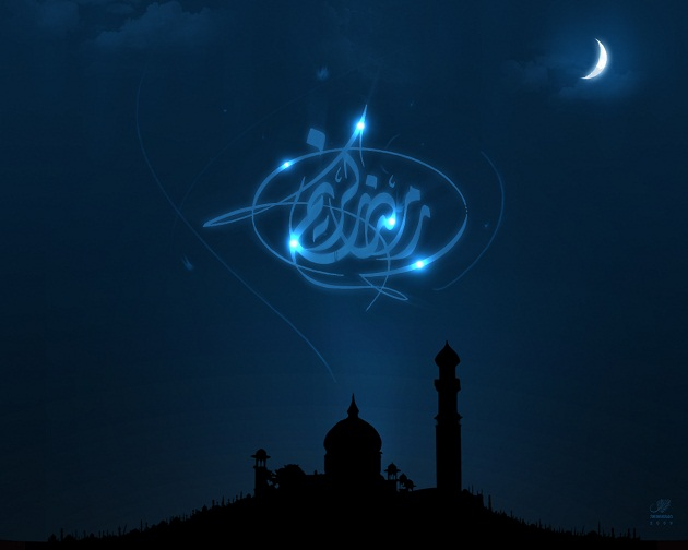 Рамадан - священный месяц, пост для всех мусульман