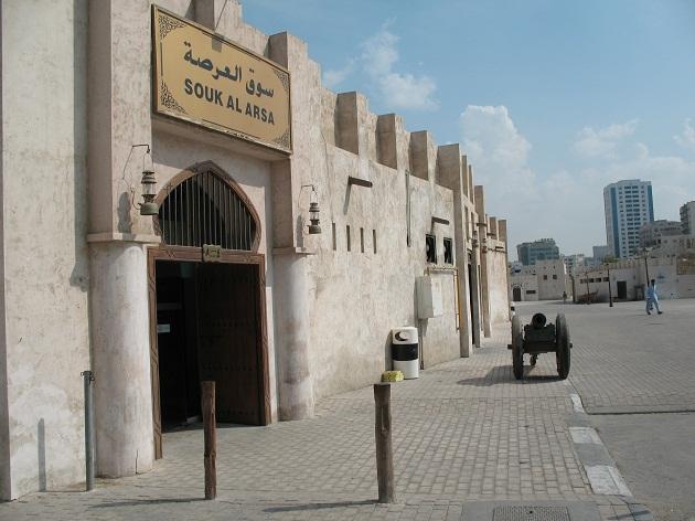 Рынок Аль Арса в Шардже. Внешне больше похож на музей. На этом базаре можно приобрести посуду, специи, национальную одежду или антиквариат