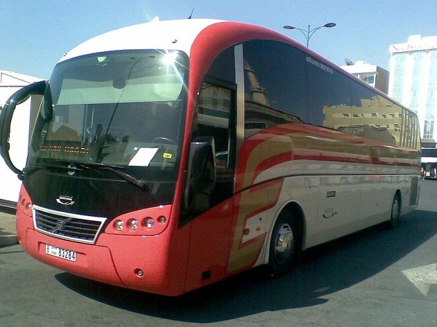 Цена на проезд в автобусе начинаются от 5 Дрх в одну сторону