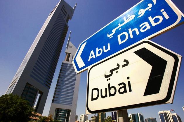 Сколько время и какой часовой пояс в ОАЭ?